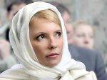 Минфин Украины обратил внимание на вопли Тимошенко