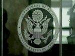 США призвали Россию не поставлять оружие Ирану