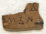 Полный архив берестяных грамот опубликован в Сети