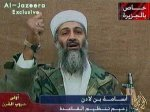 """""""Аль-Каеда"""" призвала лишить США поставок нефти"""
