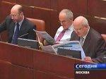 Петербургские законодатели предложили избирать сенаторов