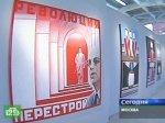 Знатоки по достоинству оценили советское искусство
