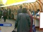 В Ростове-на-Дону планируют закрыть 20 из 45 действующих рынков