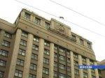 В Ростовской области депутаты решили поправить закон 'О почтовой связи'