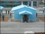 Пхеньян и Сеул возобновляют диалог