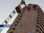 В 2007 году в Ростове-на-Дону планируется построить на 10 процентов больше жилья