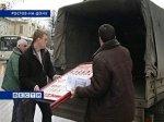 Рекламных щитов на улицах Ростова-на-Дону станет меньше