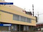 Волгодонская АЭС: на строительстве второго энергоблока освоено почти 180 млн рублей