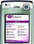 Yahoo рекламируется на телефонах в 18 странах