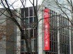 Менеджеров крупного японского банка усадили учить законодательство