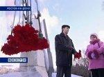 В Ростове почтили воинов-интернационалистов