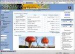 Avant Browser 11.0.45: бесплатный браузер