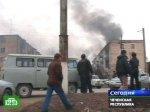 Спецназ ликвидировал боевиков в Грозном
