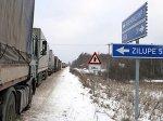 Латвия нашла решение проблемы приграничных пробок