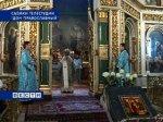 Православные отмечают Сретение