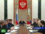 Сергей Иванов больше не министр обороны