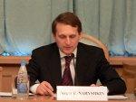 Глава аппарата правительства Сергей Нарышкин стал вице-премьером