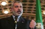Исмаил Хания подал в отставку с поста палестинского премьер-министра