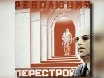 Советские авангардисты установили на Sotheby's 22 рекорда