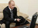 Путин распорядился собрать президентскую библиотеку