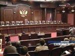 Всемирный банк оплатит российскую судебную реформу