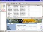WebSite-Watcher 4.30: слежение за обновлениями на сайтах