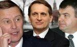 В российском правительстве произошли кадровые перестановки