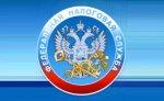 Новым руководителем ФНС может стать Михаил Мокрецов