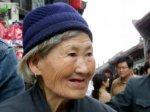 Китаянка собирается компенсировать 60  лет молчания