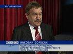Студенты ростовского филиала университета культуры поставили 'На бойком месте' Александра Островского