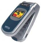 Innostream INNO-A10 - сотовый телефон