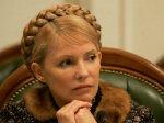Конституционный Суд Украины обвинил Тимошенко во лжи и популизме