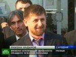 Кадыров молился за мир в республике