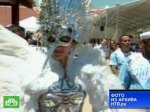 Жака Ширака сделали «королем» карнавала
