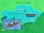 В Казахстане разбился МиГ-31