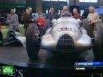 «Кристи» выставляет на торги редчайший автомобиль