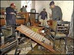 Пакистан: взрыв в суде унес 15 жизней