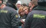 """Снято оцепление возле """"Макдоналдса"""" в Петербурге, где произошел взрыв"""