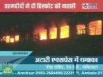 Пожар в поезде унес десятки жизни