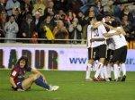 """""""Барселона"""" потеряла единоличное лидерство в первенстве Испании"""