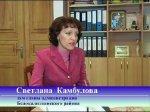Белая Калитва. Видео Панорама от 15.02.07 (видео)