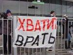 """Активистов """"Обороны"""" будут судить за акцию у входа в """"Останкино"""""""