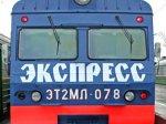 """Путин расплатится """"Гудком"""" за акции """"Российских железных дорог"""""""