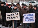 Александру Донскому предъявлено обвинение