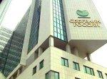 Standard & Poor's увеличит объем заявок от инвесторов в Сбербанк