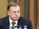 Степашин объявил чистку в Ассоциации юристов