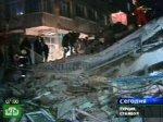 В Стамбуле обрушился жилой дом