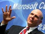 Глава Microsoft обвинил во всех бедах российских пиратов