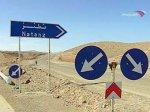 США определили цели ракетных ударов по Ирану