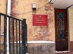 Бывшего финансиста МПС отдали под суд